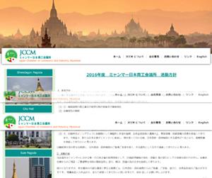 jccim.org_
