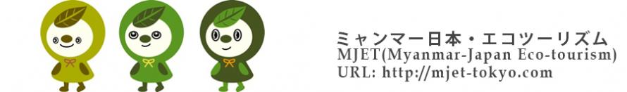 mjet_logo1